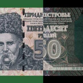 У монеты есть две стороны, у налогов в бюджет Приднестровья - тоже.