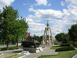 Декларация парламента Молдовы по Приднестровью