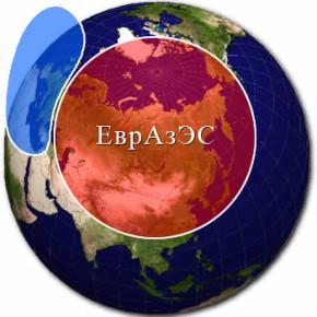 Евразийство как программа спасения Приднестровья