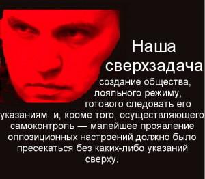 Шевчук о режиме