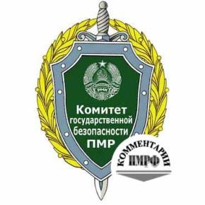 Закрыть границу для гражданина ПМР Шевчука.