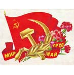 Красные оборотни. Главного коммуниста Приднестровья назвали просто бабой!