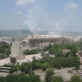 Рыбницкий цементный получил газ по секретному пока соглашению