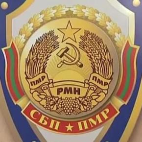Кое-что о службе безопасности Президента ПМР