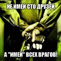 Оружие для войны в Приднестровье в 2013 г.