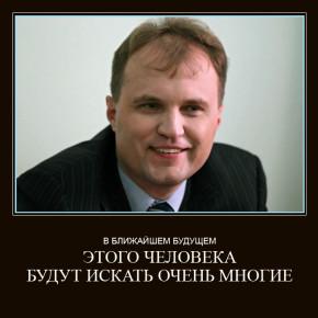 Неуважаемое не уважают. Инцидент с Шевчуком в аэропорту (редакция 17.11.2014).