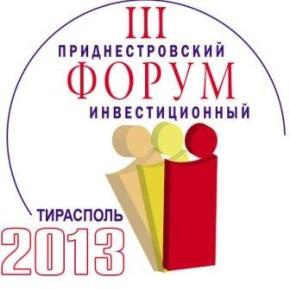 П. Степанов. Развитию инвестиционной активности - приоритет.