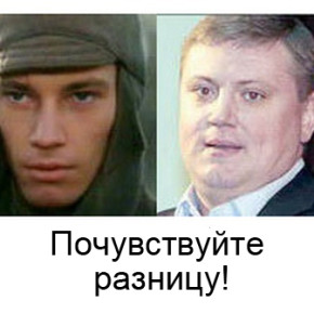 История Олеговна