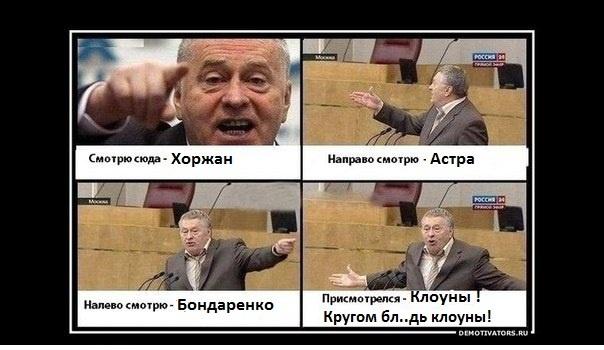 zirinovskyj