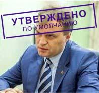 Россия 1993 год - Приднестровье 2013 год.