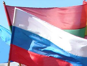 flag_pmr-rf