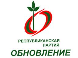 """Председателем партии """"Обновление"""" избрана Галина Антюфеева"""