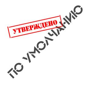 Сценарий Запада для Приднестровья: мы это видим, господа!
