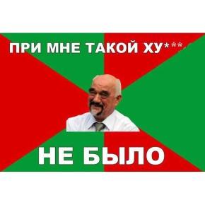 Дорогой Леонид Ильич Шевчук!