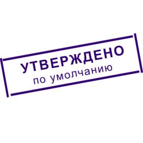 Антироссийский, антипутинский проект. Аргументы и факты.