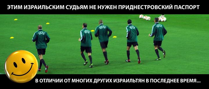 Israeli-soccer-referee