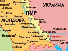 Приднестровкий пограничный  ров извилин в мозгу киевской хунты не добавляет