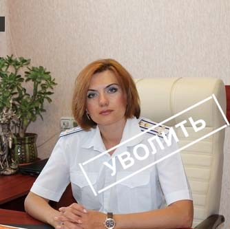 stecjuk_uvolitj