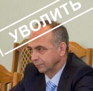 stepanov_uwolitj