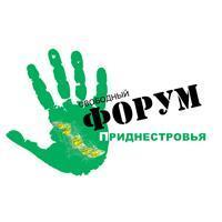 Л.Леонов. Оппозиция - и блокада интернета в Приднестровье (часть 3)