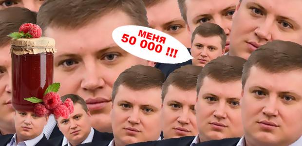 50000-menya-HORZHANA