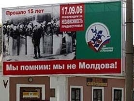 Референдум ПМР 2006