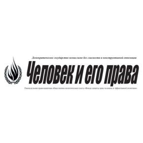ПМРФ готов предоставить Н. Бучацкому слово, если ему есть что сказать (обновлено 22 мая 2014 г)