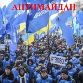 Обращение шахтеров к Януковичу (Видео)