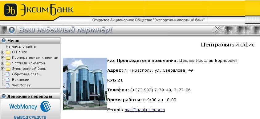 eksimbank
