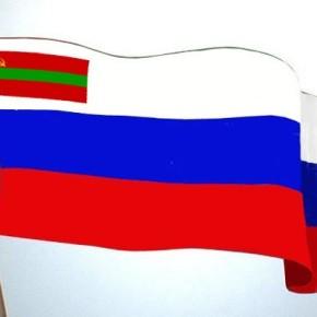 Совет Федерации собирается признать Приднестровье частью России?