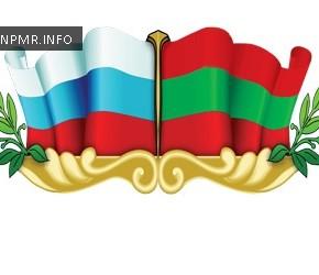 Л. Леонов. Новая реальность и новые императивы приднестровско-российских отношений