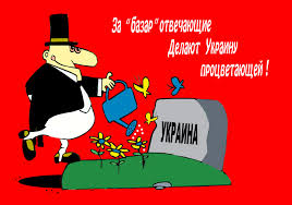 Украина ВМЕРЛА. Глазами очевидца.