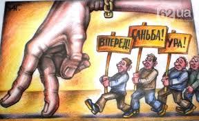 По Киеву, по матери... городов русских