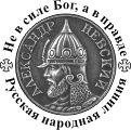 Бандиты все явственнее превращают Приднестровье в мишень (с дополнением от 5 мая 2014 г.)