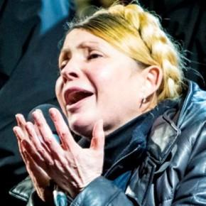 Дежа Ю. Выступление Ю. Тимошенко на майдане (видео)