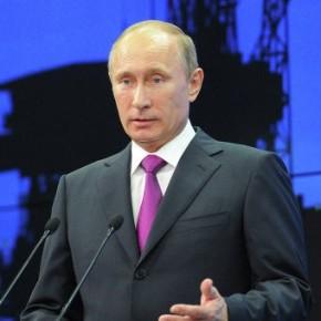Вопрос В.В. Путину от приднестровцев