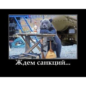 Приднестровский бессамолетник перехватил украинский беспилотник