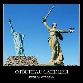 Дорожные приключения Д. Рогозина не закончились рыбалкой на Днестре