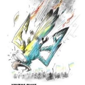 Олег Царев. Выборы на Украине. Россия проигрывает при любом раскладе