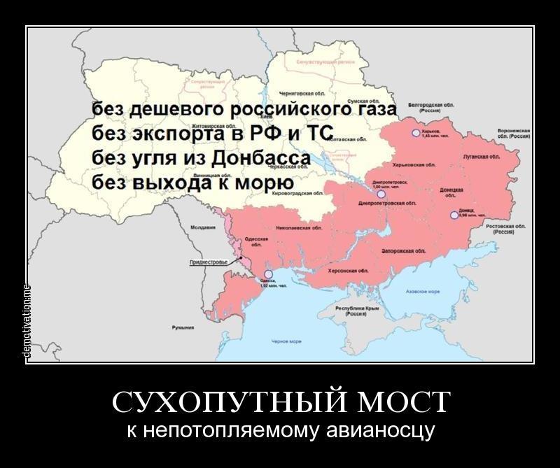 ukraina_nova