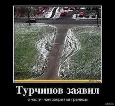 Вокруг украинско-приднестровской границы
