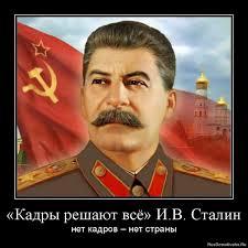 Профессионалки Шевчука. Е. Нежинская