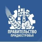 Недостойная, подлая политика правительства ПМР (редакция 24.03.2016 г.)