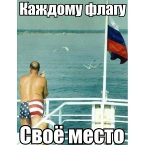 Нечто вражеское: лед вечной ненависти к Русскому миру.