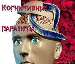 Приднестровье вступило в информационную войну