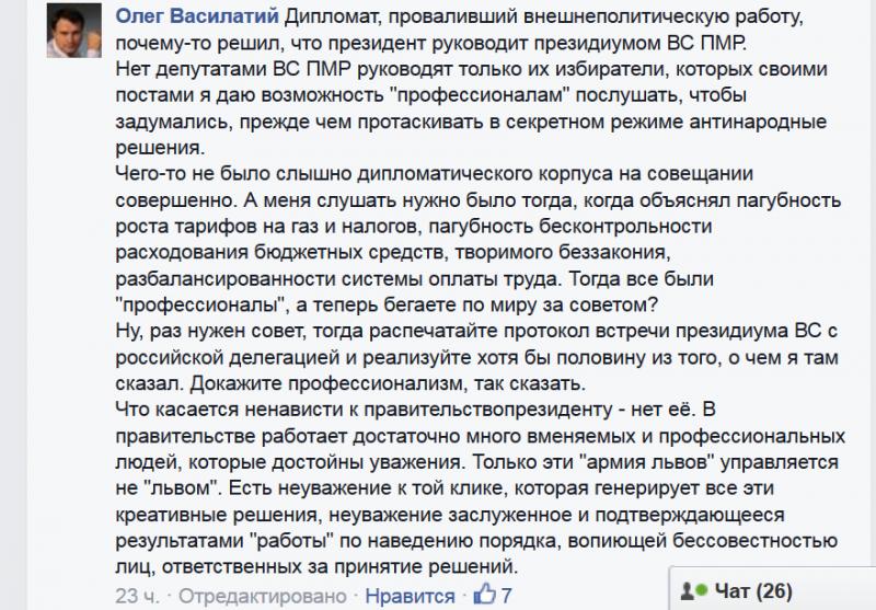 vasilatiy_shtansky