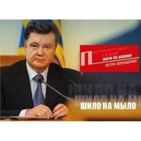 """Почему Порошенко-Вальцман истерит, когда слышит """"ПМР""""? (Редакция 26.10.2014)"""