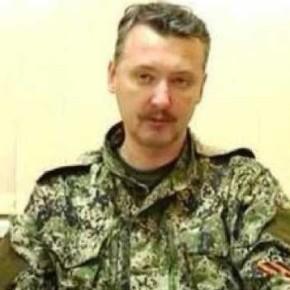 И. Стрелков. Приднестровье - угроза очередного поражения (видео)