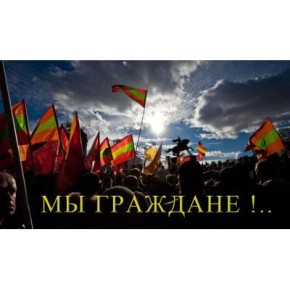 Майдан по-молдавски
