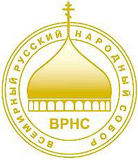Патриарх Кирилл. Дума о русском народе